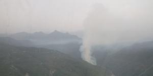 Hatay' Dörtyol ilçesi Amanos dağı eteklerinde  orman yangını