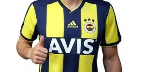 Fenerbahçe'nin forma sponsoru belli oldu