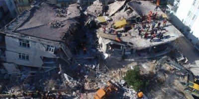 Elazığ'daki korkunç depremin sesi ortaya çıktı