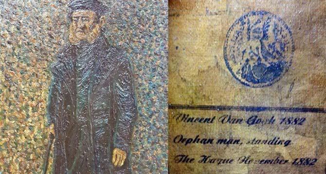 Tokat'ta ele geçirilen Van Gogh tablosu sahte çıktı