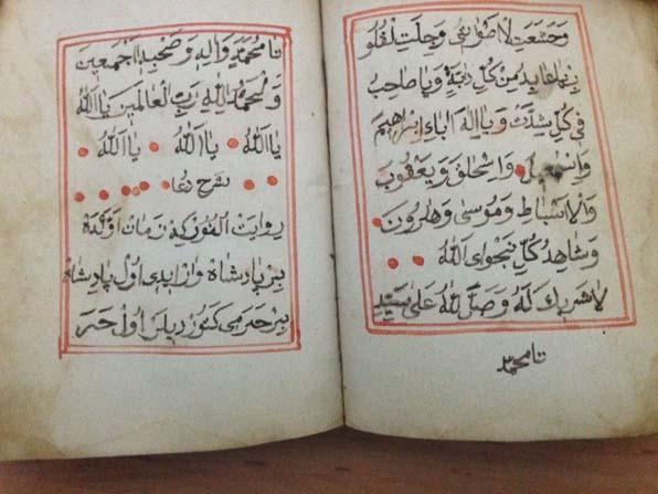 Araçtan attıkları poşetten el yazması Kuran-ı Kerim'i çıktı