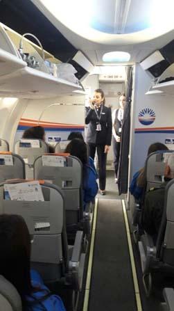THK'dan, 20 üniversite öğrencisine uçak gezisi