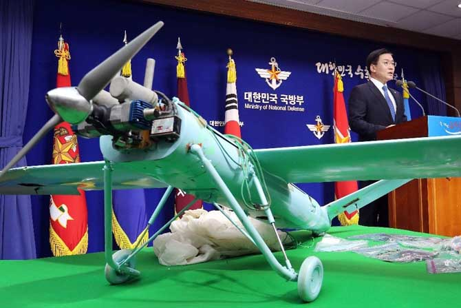 Tarafsız bölgede Kuzey Kore'ye ait İHA bulundu