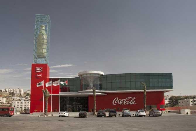 Cola-Cola'dan, Filistin'deki toplumsal kalkınmaya destek