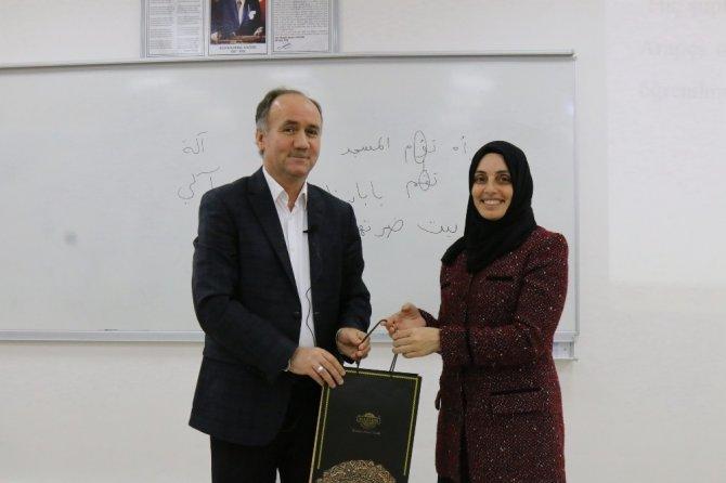 """SAÜ'de """"İslami ilimlerde arapçanın yeri ve önemi"""" konulu konferans düzenlendi"""