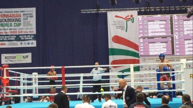 Sivaslı Avrupa şampiyonuna nazar değdi