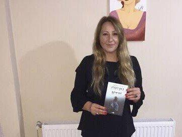 Eskişehirli yazar Selda Davran'ın yeni romanı yayınlandı