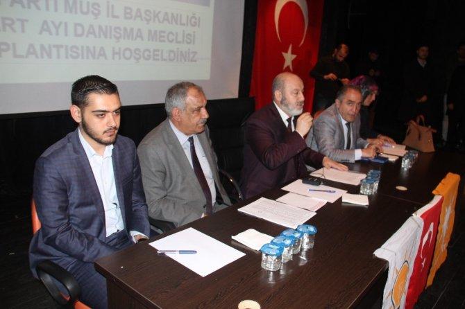 AK Parti Muş il genel meclis üyeleri aylık olağan toplantısı Malazgirt'te yapıldı