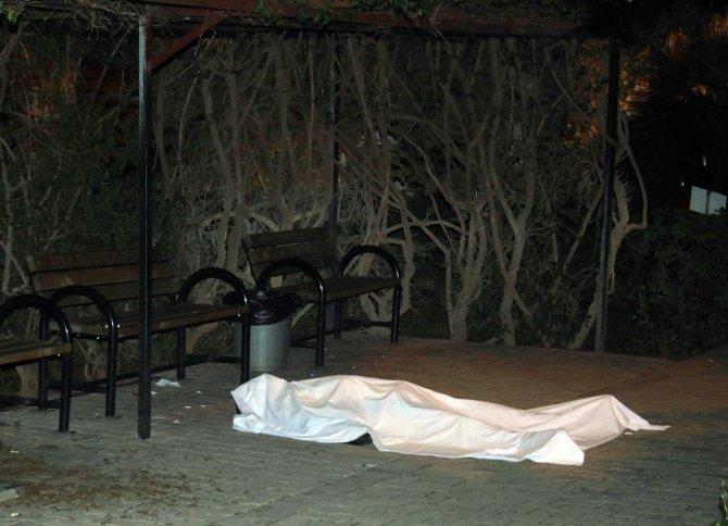 Üniversite yerleşkesinde ölü bulunan gencin, polis tarafından arandığı ortaya çıktı