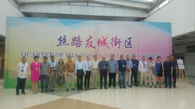 İpek Yolu Şehirler Birliği Yönetim Kurulu Toplantısı yapıldı