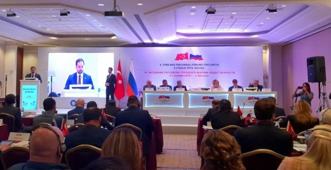 Türk-Rus Toplumsal Forumu'na ÇOMÜ katkısı