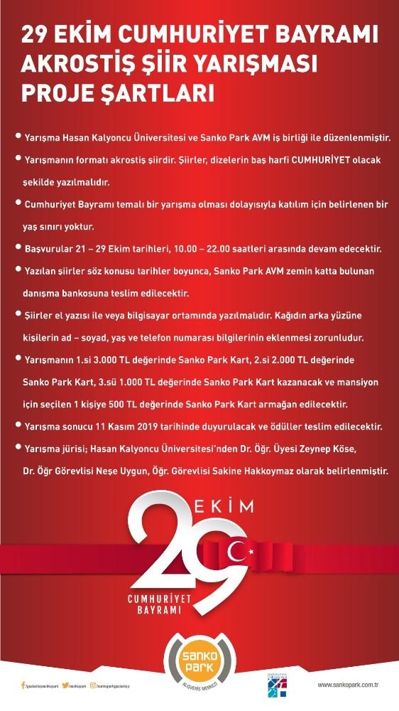 SANKO Park'tan ödüllü 'Cumhuriyet Bayramı' şiir yarışması