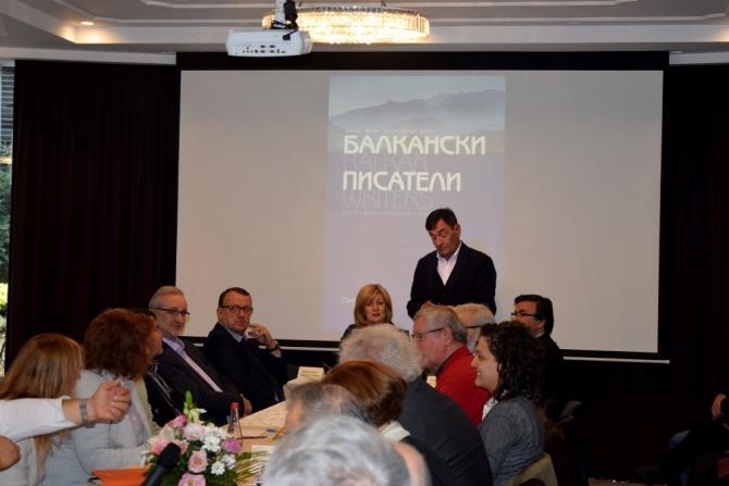 Güneydoğu Avrupa Yazarlar Birliği kuruldu