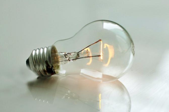 Enerji tasarrufu ile ekonomiye 132 milyon dolar katkı