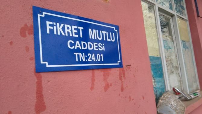 Otomobilin çarptığı temizlik işçisinin ismi caddeye verildi