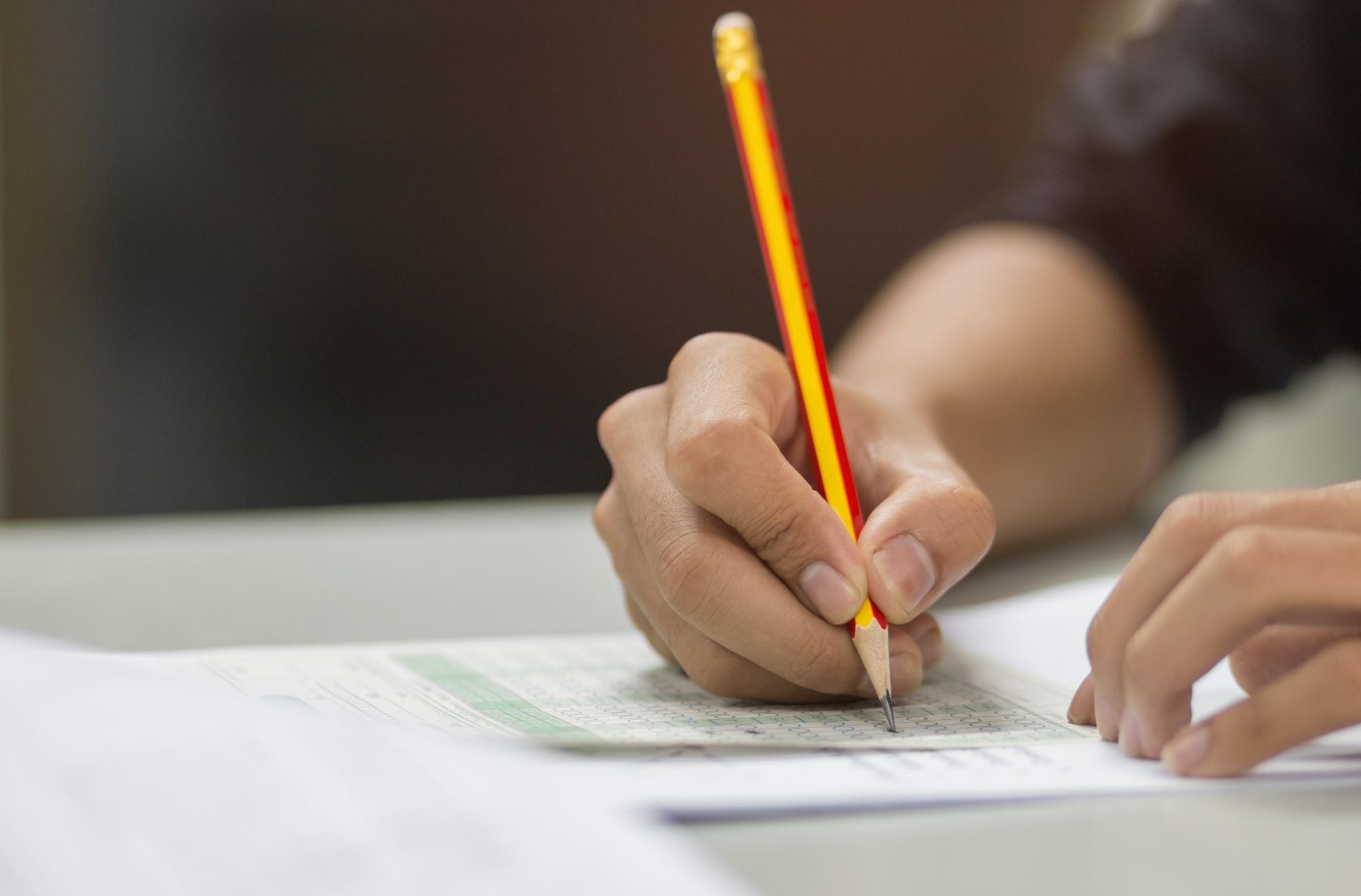 EKYS sınav giriş belgesi 2020 yayımlandı! İşte EKYS sınav yerleri öğrenme linki