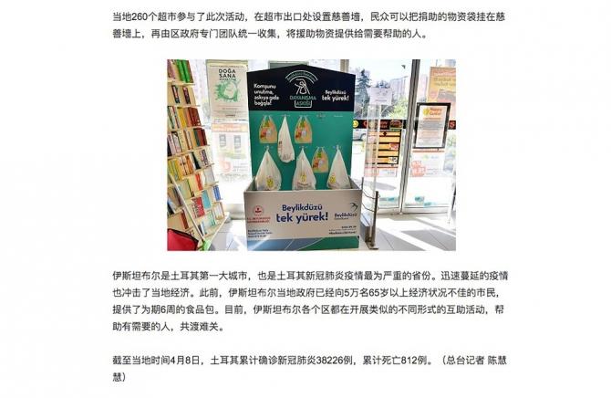 Beylikdüzü Belediyesinin kampanyası Çin'de yankı buldu