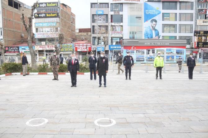 Türk Polis Teşkilatının 175'inci kuruluş yıldönümü