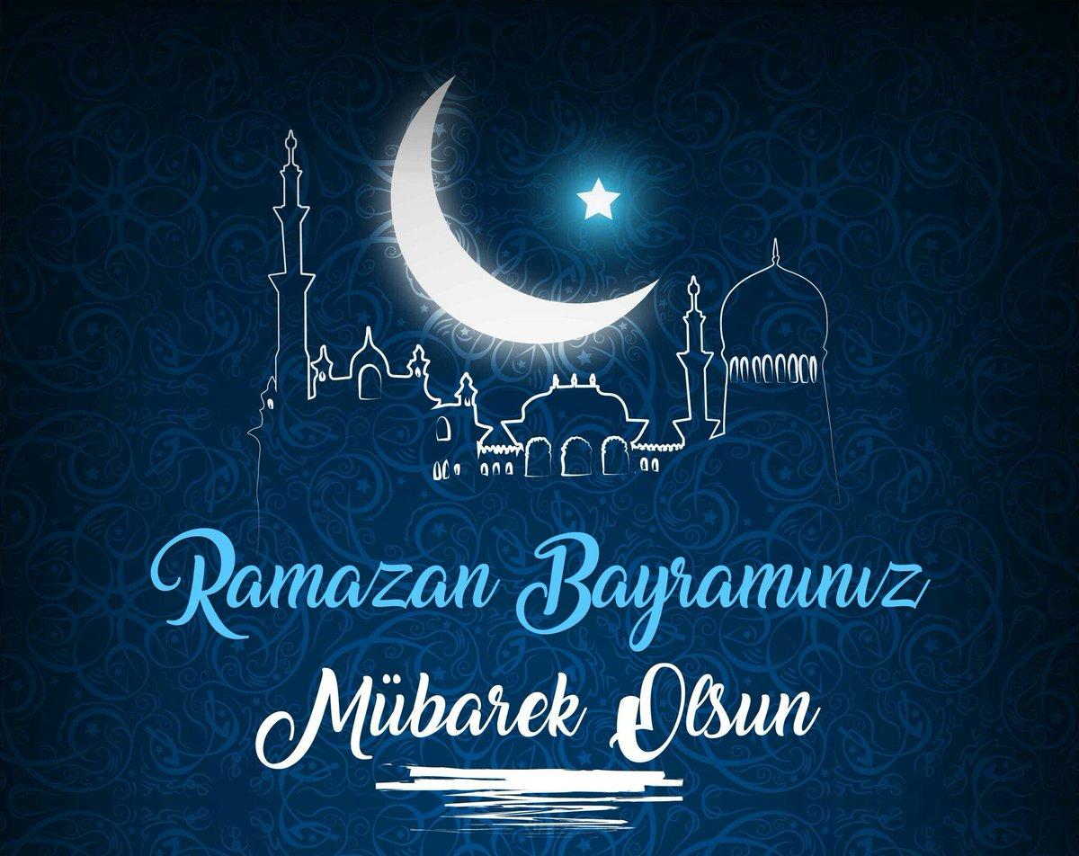 2020 Ramazan Bayramı ne zaman?