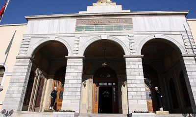 İstanbul Valiliği'nden konser açıklaması