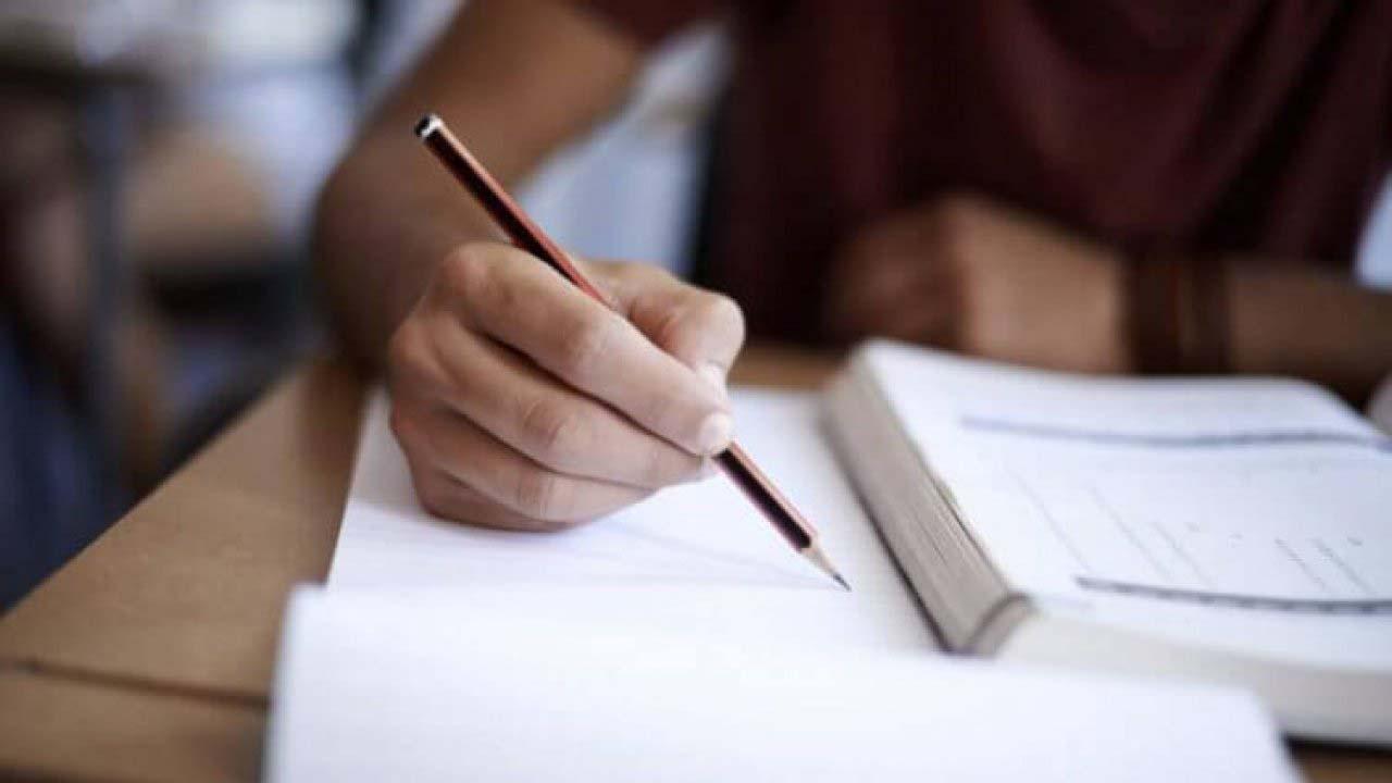 Sınava girmeden önce okunacak dualar | Sınava girmeden önce okunan dua