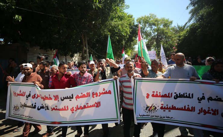 """İsrail'in """"ilhak"""" planı Gazze'de protesto edildi"""