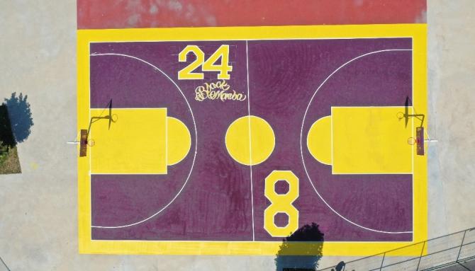 Kobe Bryant'ın anısı Beylikdüzü'nde yaşatılacak
