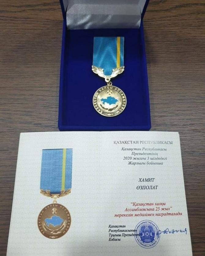 Özpolat'a madalya