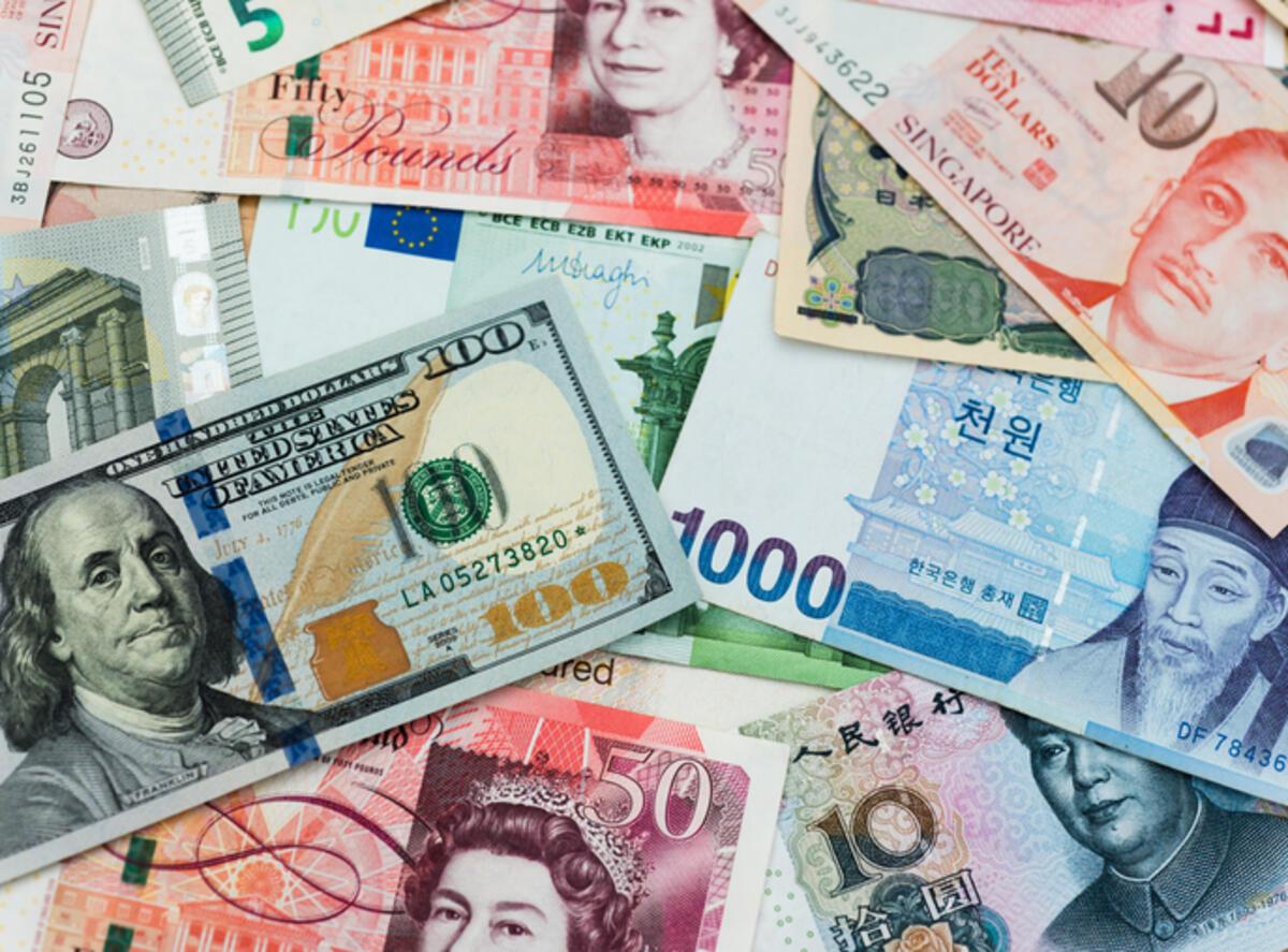 BDDK'dan sıklaştırma adımı! Yabancı bankaların o işlemlerdeki limitleri artırıldı