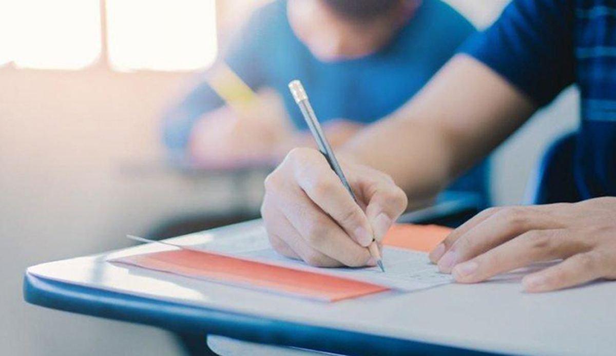 Müdür Yardımcılığı sınavı 2021 başvuru ne zaman? Müdür yardımcılığı sınavı 2021 başvuru şartları neler?