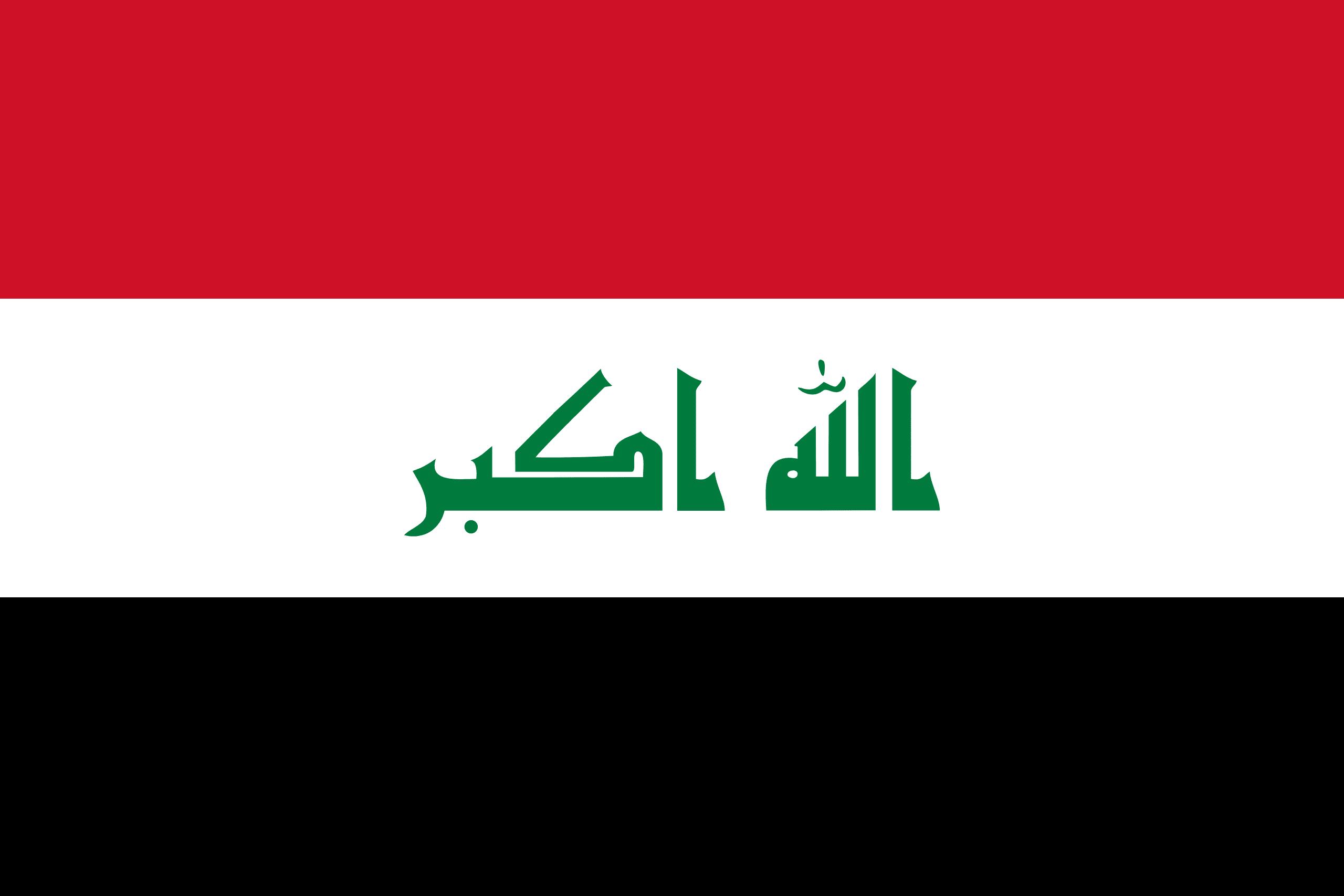 Irak'ın Başkenti ve Para Birimi Nedir? Irak'ın Bayrağı Nasıldır?