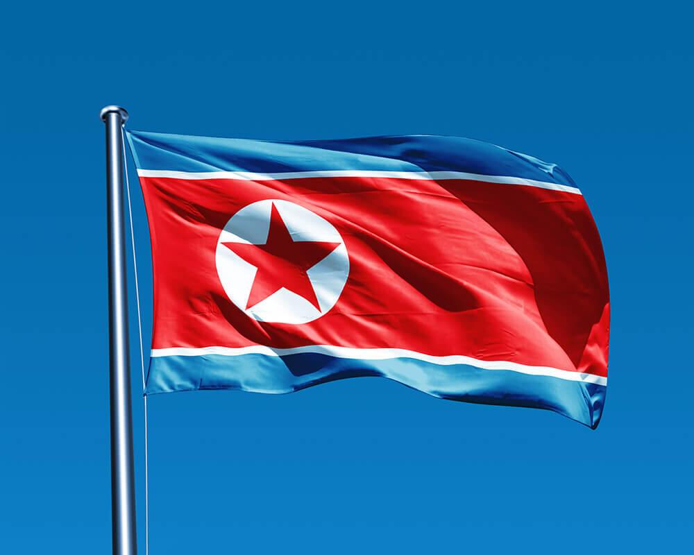 Kuzey Kore'nin Başkenti ve Para Birimi Nedir? Kuzey Kore'nin Bayrağı Nasıldır?
