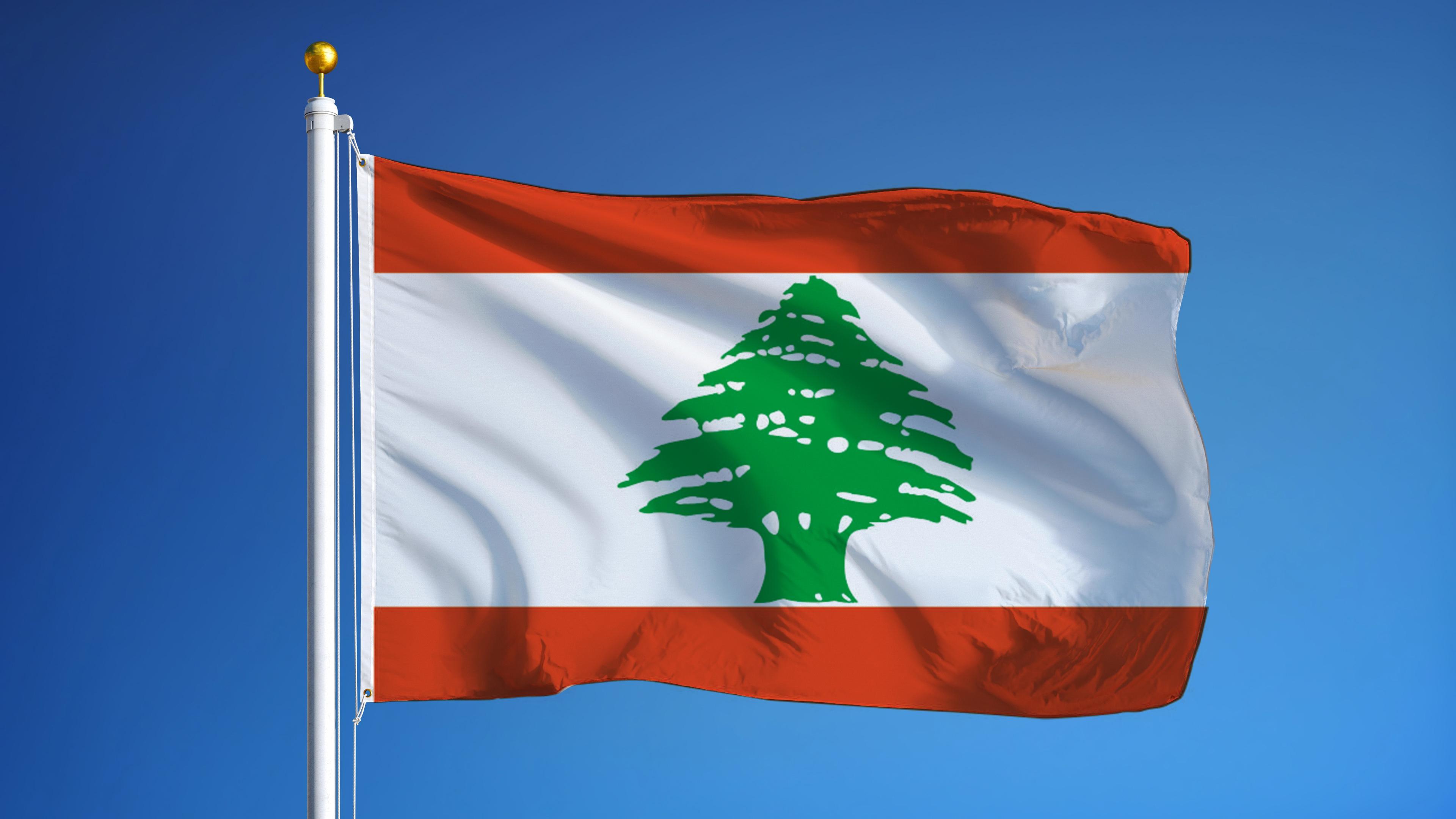 Lübnan'ınBaşkenti ve Para Birimi Nedir? Lübnan'ınBayrağı Nasıldır?