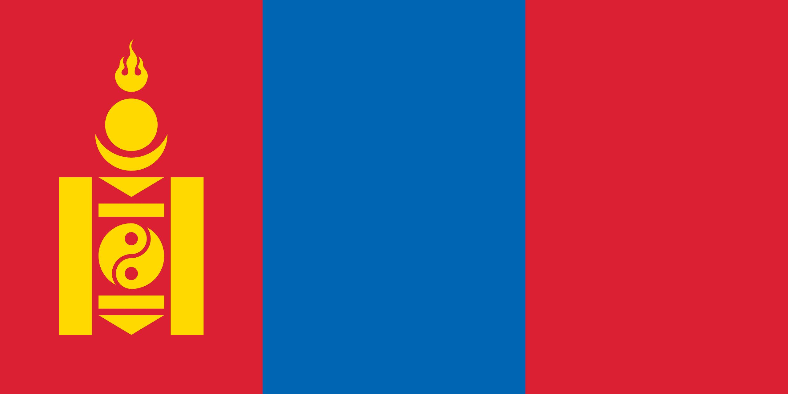Moğolistan'ın Başkenti ve Para Birimi Nedir? Moğolistan'ın Bayrağı Nasıldır?