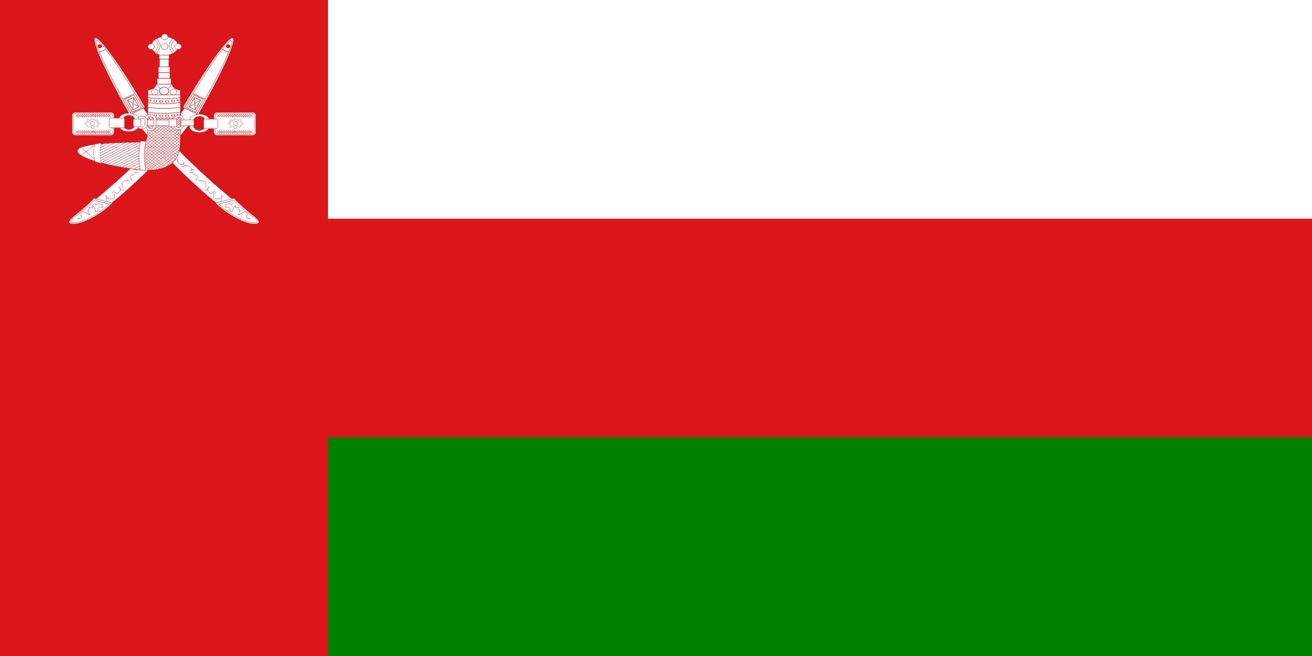 Umman'nın Başkenti ve Para Birimi Nedir? Umman'nın Bayrağı Nasıldır?