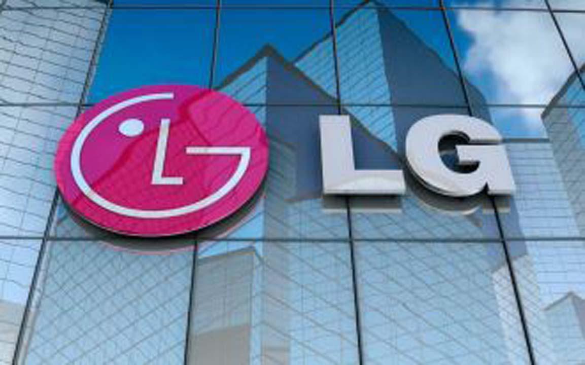 Güney Kore'nin ünlü markası LG kapanma kararı aldı