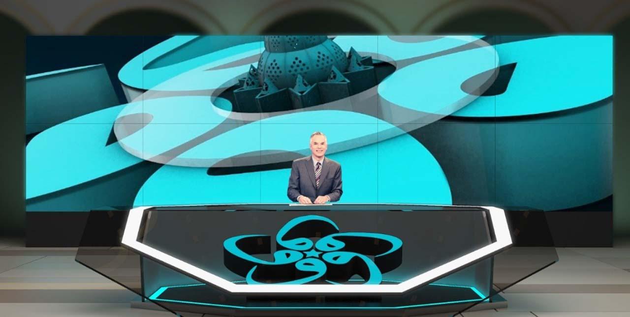 VAV TV kimin? VAV TV yayın akışı, frekans bilgisi 2021