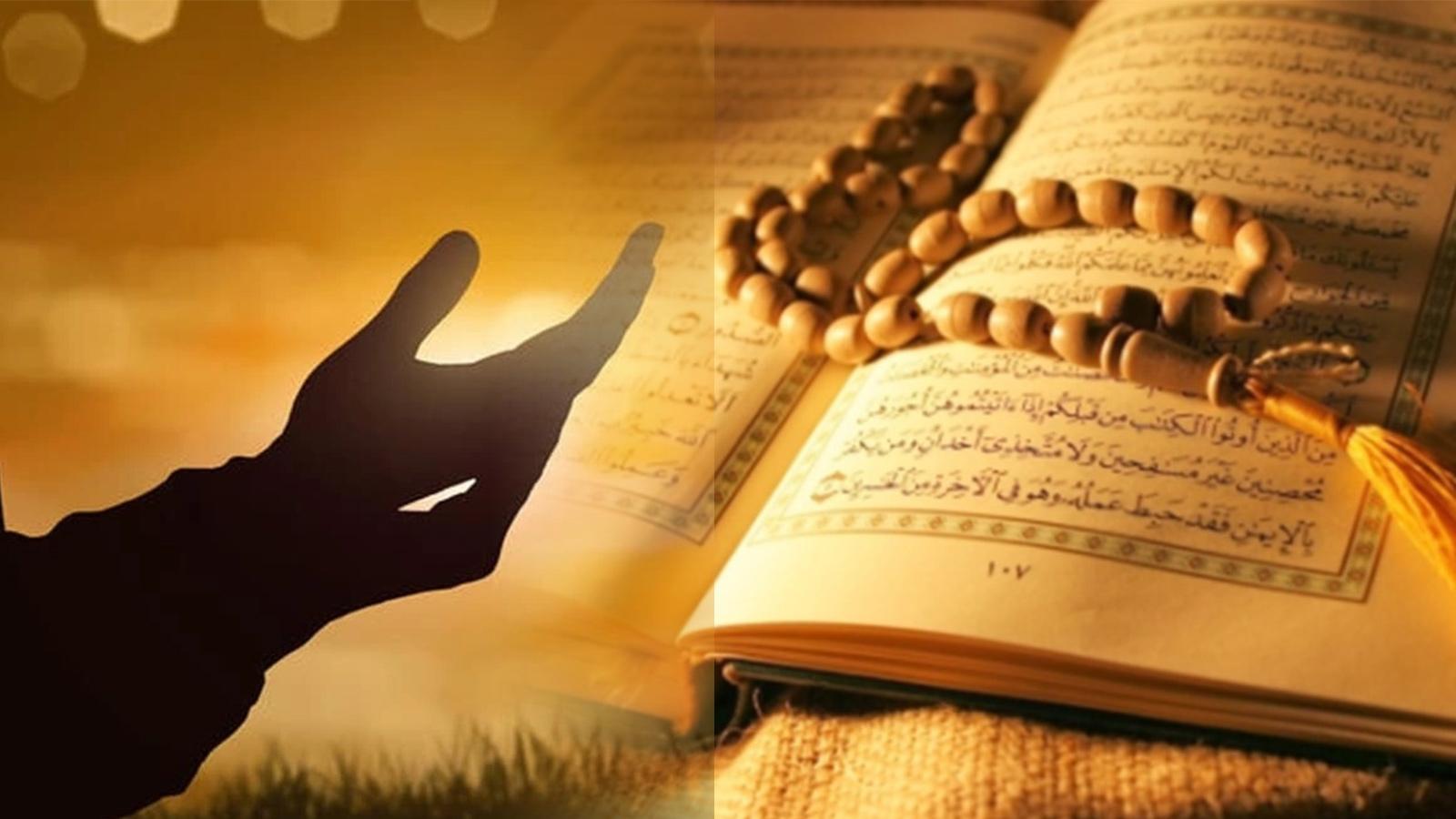 Şahmeran Duası nasıl okunur? Ramazan ayında şahmeran duası yararları ve faziletleri nelerdir?