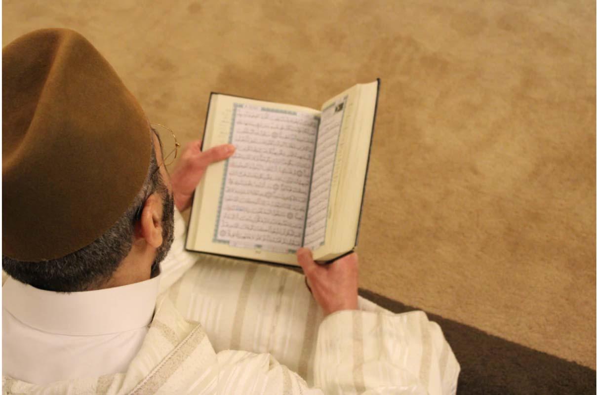 Kadir Gecesi neden 27. gecedir? | Kadir Gecesi neden Ramazan'ın 27. gecesidir?
