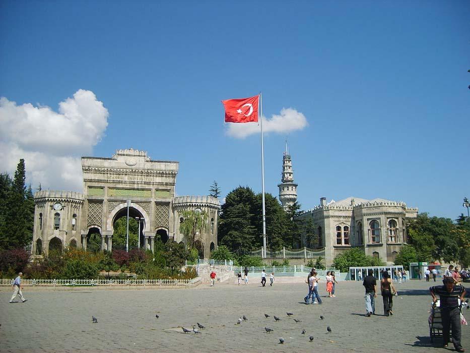 Resmi Gazete'de yayımlandı: 10 yeni fakülte kuruldu, 9 fakülte ve yüksekokul kapatıldı!