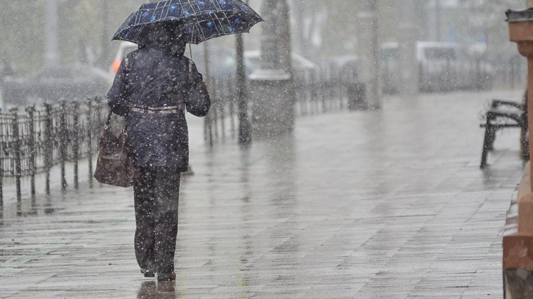 Haziran ayı yağışları devam ediyor! Meteorolojiden sarı kodlu açıklama! Ankara ve İstanbul için kuvvetli yağış uyarısı