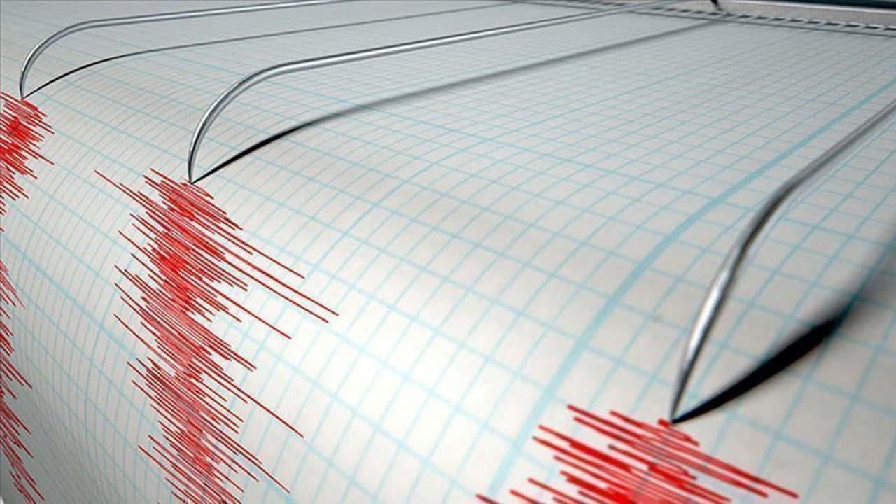 Fena sallandı! Nikaragua'da 6.5 şiddetinde deprem!