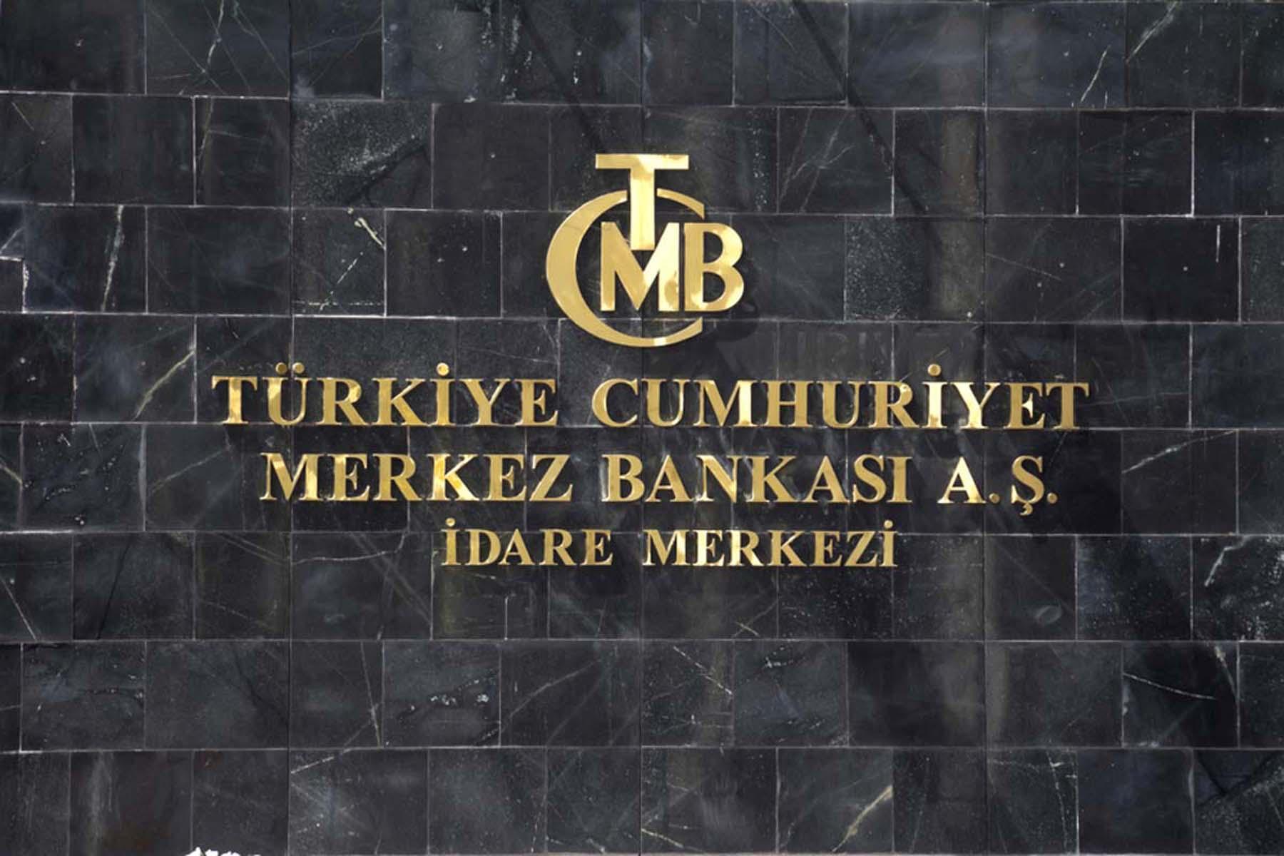 Son dakika   Merkez Bankası Başkanı Şahap Kavcıoğlu'ndan enflasyon, faiz indirimi ve döviz rezervi açıklaması