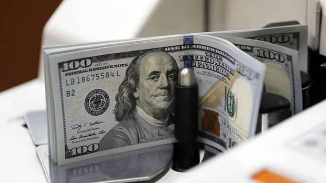 Güncel dolar fiyatı | Bugün dolar ne kadar 25 Nisan 2019? Dolar kaç TL?