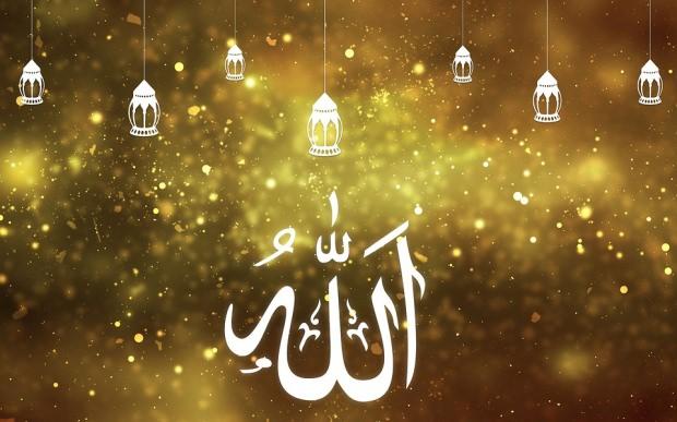 Allah'ın 99 ismi ve anlamı nedir? Esmaül Hüsna anlamı, meali nedir?